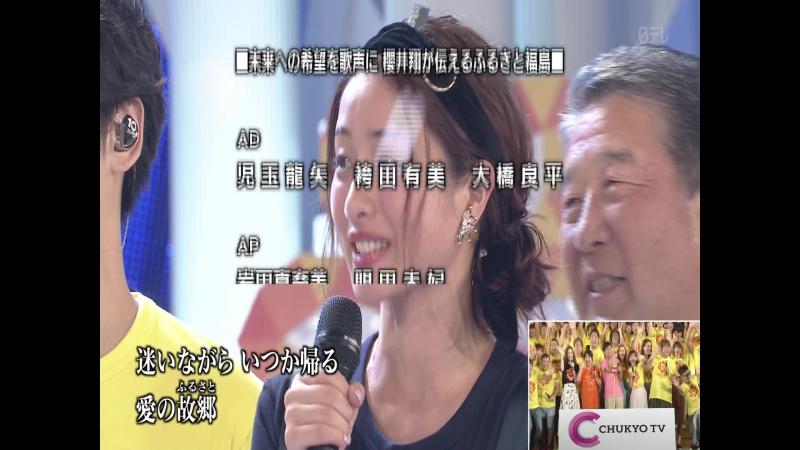 08.27 24TV - Эндинг