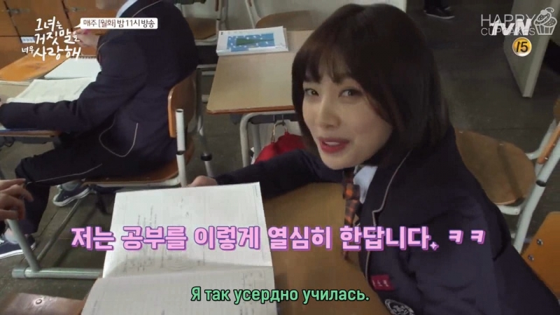 170325 Joy (Red Velvet) @ The Liar and His Lover Making Film (рус. саб)