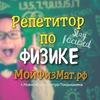 Shkola-Repetitorstva Denisa-Gubareva