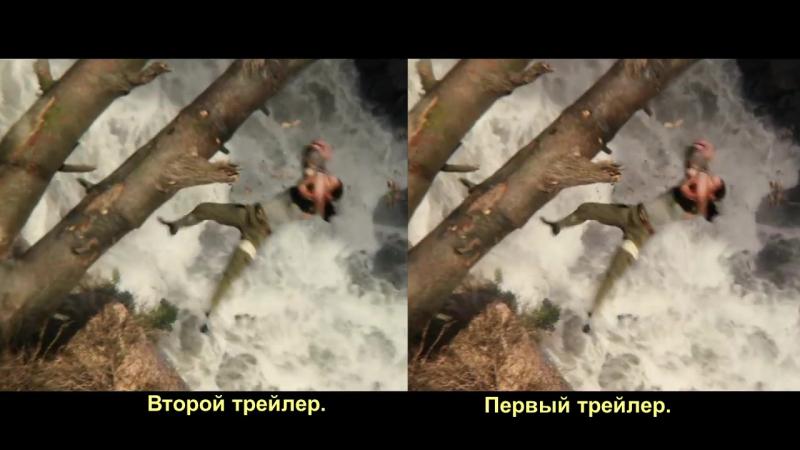 Падение с дерева (однозначно дублер).