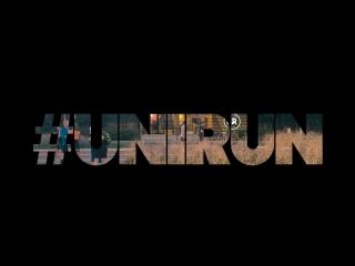 Как подготовиться к полумарафону #unirun
