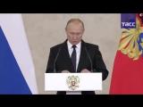 Путин вручает награды военнослужащим - участникам операции в Сирии
