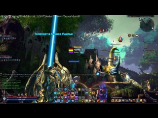 Tera: The Next (Kaia Server) Sorcerer Gameplay