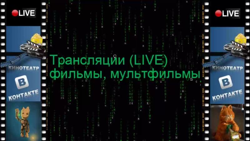 №росомаха бессмертный фильм 2013 Full HD , качество видео ВК 720 HD