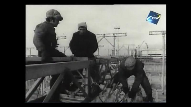 Утро атомограда (Чернобыль) _ 1976 _ Укртелефильм