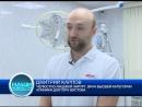Стоматологическая клиника доктора Шустова