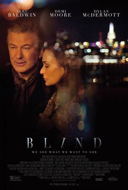 Слепец (2017)