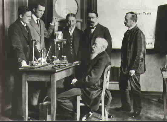первая лаборатория психологии