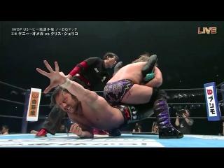 Kenny Omega (c) vs. Chris Jericho (NJPW - Wrestle Kingdom 12)