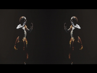ATMA - SAMADHI DANCE ANANDA