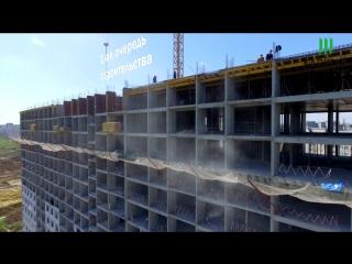 СМАРТ квартал на Солотчинское шоссе.Ход строительства - Май 2017.Капитал-строитель жилья!