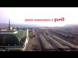 Красноярская дирекция инфраструктуры для абитуриентов