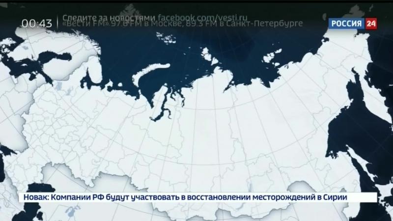 Live Вести Поморья (Официальная страница)
