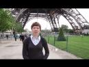 Даша в Париже 20.05.2012