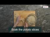 Как приготовить Чунцинское блюдо 酸辣土豆丝 (кисло-острый измельченный картофель)