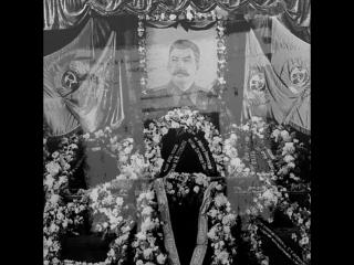 Смерть Сталина, похороны и многочисленные жертвы