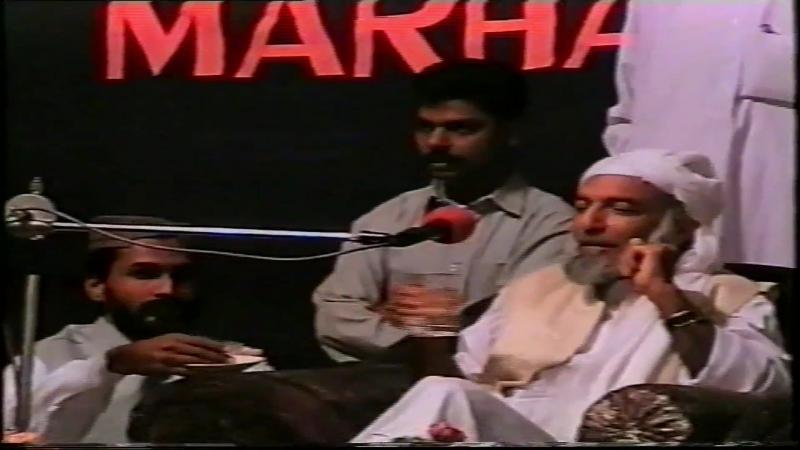 His Majesty Sayedina Riaz Ahmad Gohar Shahi M A addressing in AnserQuestions at Shah Fasil Astana Karchi 1998