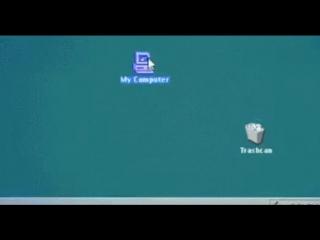Компьютер в корзину