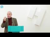 «Как остаться человеком в бесчеловечную эпоху» лекция Александра Асмолова