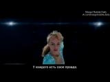 2017: Трейлер фильма «Я, Тоня» (театральная версия) #1 (русские субтитры)