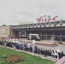 Максим Арапов фото #42