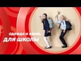 584_72_R_pmchc_shkola_5 (1)