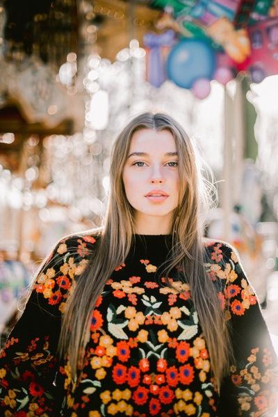 Юлия Шавлова