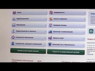 www.egov.kz гос услуга по номеру мобильного телефона