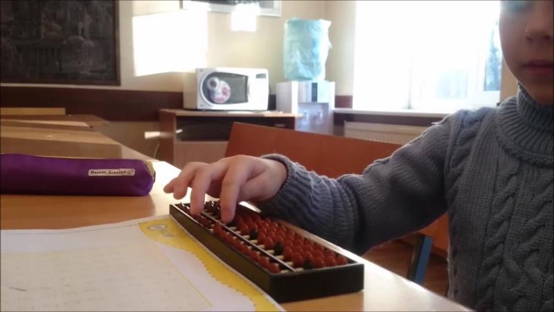 Дошкольник складывает вычитает двузначные числа на 5 м занятии