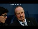 Рафаэль Бенитес о матче против Манчестер Сити 3 1