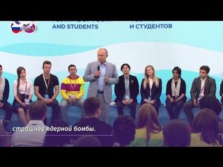 Президент на встрече с участниками Всемирного фестиваля молодежи и студентов