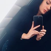 Аня Нечаева