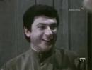 Вечно живые (фильм-спектакль) (1976, Театр Современник)