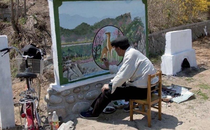 4eIMR3n7oXQ - Что нельзя фотографировать в Северной Корее: 30 фото