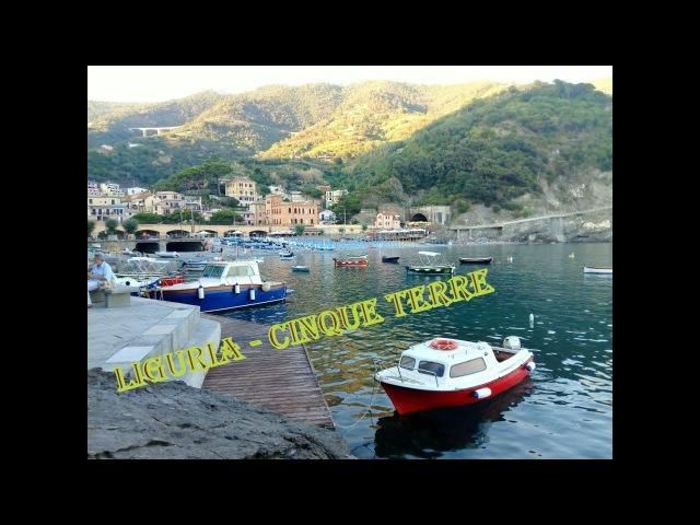 Лигурия/ Cinque Terre - Пять Земель/ Где остановиться/ Лучшие пляжи