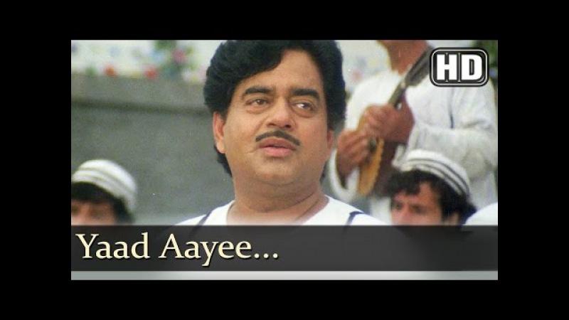 Yaad Aayee (HD) - Gola Barood Songs - Shatrughan Sinha - Kimi Katkar - pankaj udhas - Filmigaane