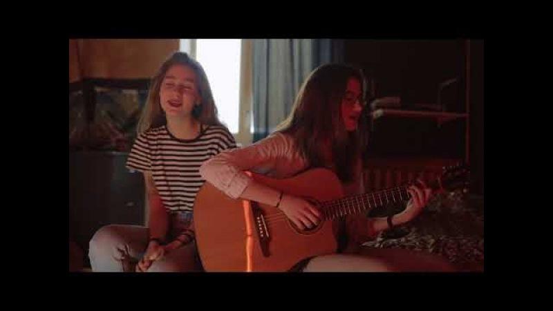Элли на маковом поле - где ты (Cover by Sisters Shmid)