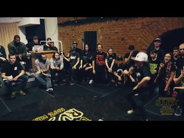 ILLEST RUSSIA | KIDS 1\4 | Girl Yungsta vs Baby G KillaBlokk