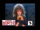 Loredana Berté - Sei bellissima (Original Version)