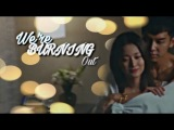 song oh gon &amp jin seon mi we're burning out