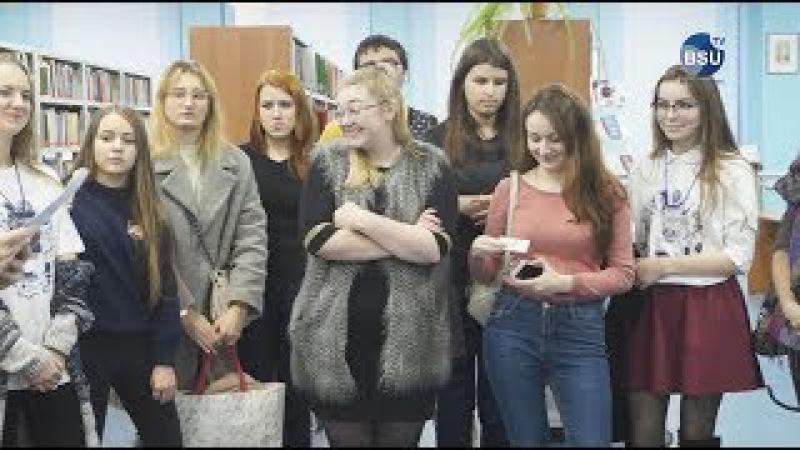 Кафедральные бега в Институте журналистики БГУ