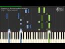 EXO 엑소 - 전야 The Eve 前夜 Piano Tutorial 피아노 튜토리얼
