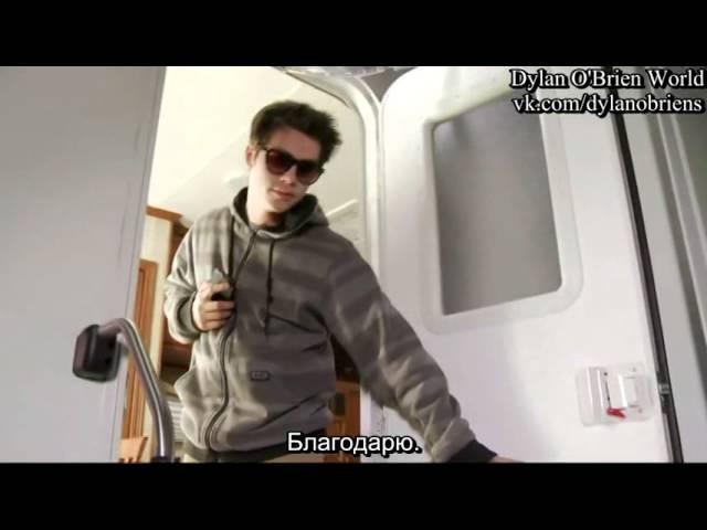 Дилан Обраен строит плохого мальчика)After After Show русские субтитры