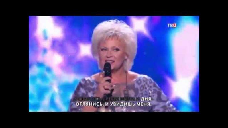 Анне Вески - Возьми меня с собой