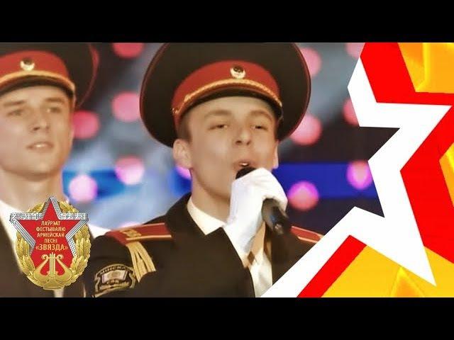 вокальная группа МСВУ -