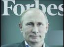 Сколько денег у Путина и у где он их хранит?