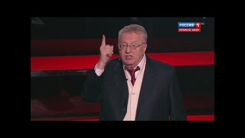 Жириновский про революцию 1917: При Царе было бы лучше!