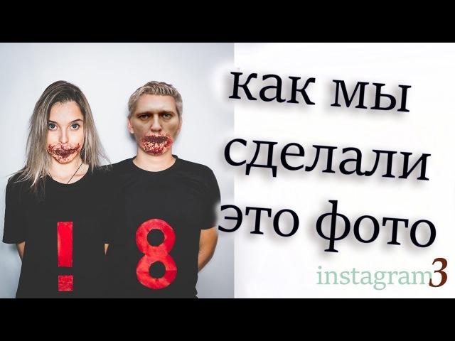 Сколько стоит фото с Навальным? 2018 / Гримм зашитый рот