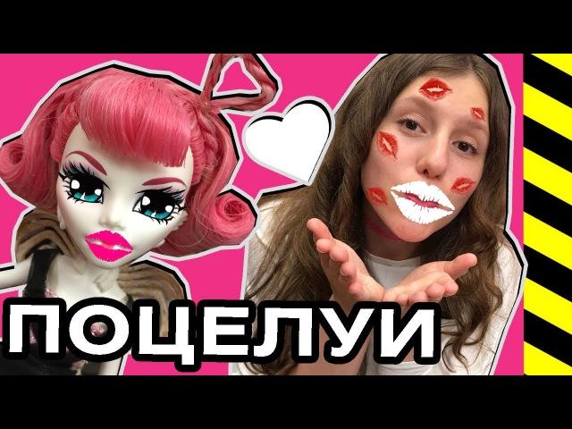 У кукол Монстер Хай ЛЮБОВЬ ! кукла Купидон Базовая Свит 1600 Monster High dolls Cupid Sweet 1600