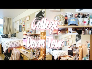 College Dorm Room Tour 2017: UCLA ♡ (Deluxe Double Gardenia)